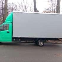 Грузоперевозки грузовое такси в Александрове, в Александрове