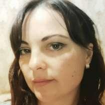 Татьяна, 35 лет, хочет пообщаться, в Севастополе