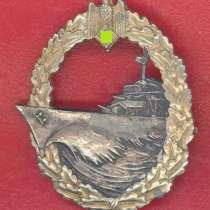 Германия Нагрудный знак эскадренный миноносец эсминец №2, в Орле