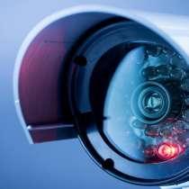 Монтаж систем видеонаблюдения, в Истре