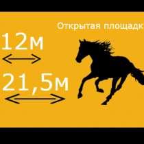 Грузоперевозки бортовым длинномером, в Ростове-на-Дону