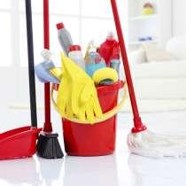Могу обеспечить вам уборку вашего жилого помещения, в Ялте