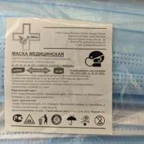Медицинские маски лучшего качества с РУ, в Красноярске