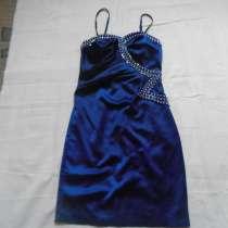 Нарядное платье размер 42-44, в Зарайске