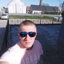 PAWLO, 25 лет, хочет пообщаться, в г.Вроцлав