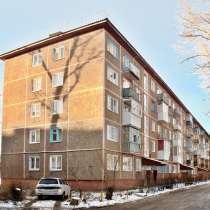 Продажа 2-комнатной квартиры, 45.5 м² ул. Химиков, 50, в Омске