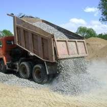 Песок щебень цемент, в Волгодонске