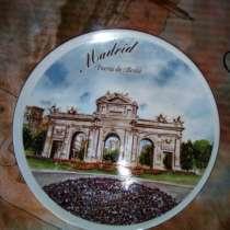 Декоративная тарелка Мадрид, в Санкт-Петербурге