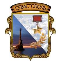 Продам Домик 50 кв. м +Участок 6.7 соток в Севастополь -Cапу, в Севастополе