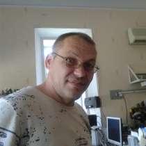 Сергей, 44 года, хочет пообщаться, в г.Луганск
