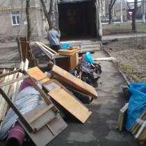 Вывоз мусора, мебели, вещей, в Саратове