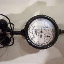 Анемометр ручной, чашечный 1972 г, в Дмитрове