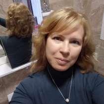 Юлия, 44 года, хочет пообщаться – Привет! Хорошего настроения!, в Волжске