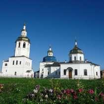 ПАЛОМНИЧЕСКИЙ ТУР НИКОЛЬСКАЯ ЦЕРКОВЬ, в Нижнем Новгороде