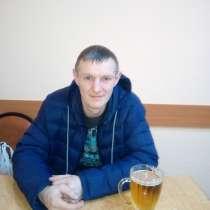 Виктор, 34 года, хочет пообщаться, в Новосибирске