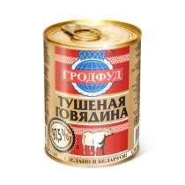 Тушенка из Беларуси, в Москве