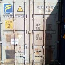 Продажа контейнеров 20 и 40 фунтов, в Новосибирске