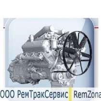 Ремонт двигателя ЯМЗ-236Г, в г.Лондон