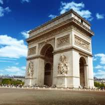 Экскурсии в Париже и Франции, в г.Париж
