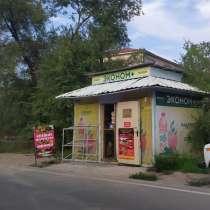 Срочно продаю действующий павильон, в г.Бишкек