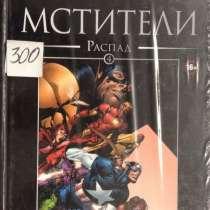 Комиксы Марвел, в Калининграде