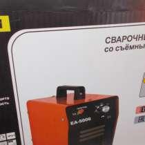 Продам сврочный аппарат, в Челябинске