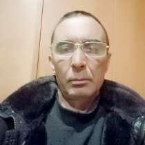 Иван, 46 лет, хочет пообщаться, в Лыткарино
