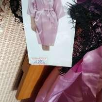 Атласный фиолетовый халат женский, в г.Киев