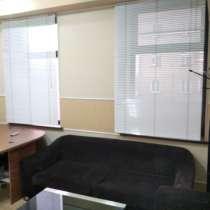 Сдаю офисное поиещение, в г.Бишкек