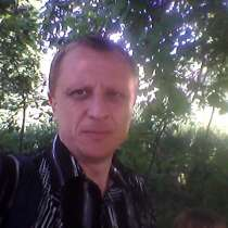 Алексей, 39 лет, хочет пообщаться, в г.Одесса