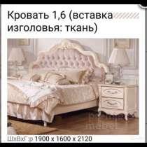 Продаю классическую мебель, в Славянске-на-Кубани