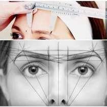 Обучение на Перманентный макияж, в Улан-Удэ