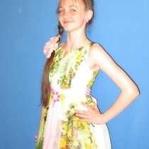 Вечернее платье принцессы, в Санкт-Петербурге