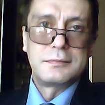 ДИСТАНЦИОННАЯ ПОДГОТОВКА РЕГЛАМЕНТА ПРОВЕРКИ КОНТРАГЕНТОВ, в Иркутске