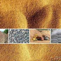 Песок речной, карьерный валом и в мешках, в Нижнем Новгороде
