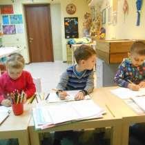 Группа раннего развития, в Краснодаре