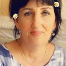 Эльвира, 53 года, хочет пообщаться – Хочу познакомиться для общения, в г.Висбаден