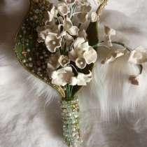 Цветы из шелка и из кожи, в Ставрополе