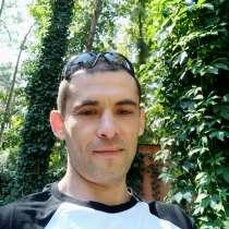 Вова, 39 лет, хочет пообщаться, в г.Варшава
