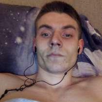 Юрий, 22 года, хочет пообщаться, в г.Всхова