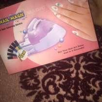 DIY NAIL MAGIC машинка для дизайна ногтей, в Азове