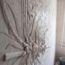 Барельеф, скульптура, декоративная шпатлевка, в Ростове-на-Дону