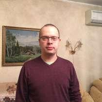 Андрей, 35 лет, хочет познакомиться – Ищу женщину, в Стерлитамаке