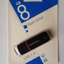 Флеш-память SmartBuy Crown 8 Gb USB 2.0 белая, чёрная, в Москве