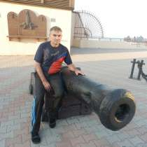 Сергей, 53 года, хочет пообщаться, в г.Васильков