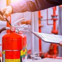 Курсы пожарно технический минимум, в г.Астана