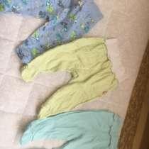 Дитячий одяг, від 0 до 2 місяців, в г.Бровары