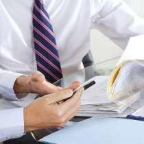 Налоговое консультирование, в Перми