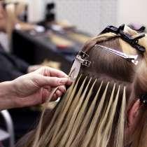 Наращивание волос, в Феодосии