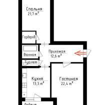 """""""ГРАФ ОРЛОВ"""" двухкомнатная квартира 75,2 кв. м, в Санкт-Петербурге"""